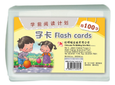 首100字字卡 (改版) 100 words Flash Card New series