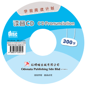 300字伴读CD(改版)  3rd 100 words CD Pronunciation New series