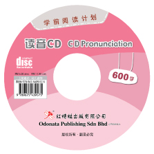 600字伴读CD(改版) 6th 100 words CD Pronunciation New series