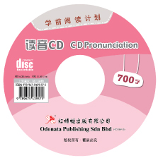 700字伴读CD(改版)  7th 100 words CD Pronunciation New series